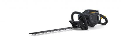 Picture of McCulloch Superlite 4528 Petrol Hedge Trimmer 22cc