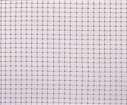 Picture of Apollo Pond Net 4m x 2m x 9mm