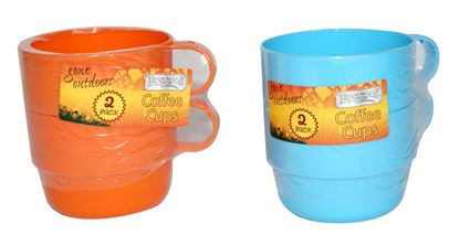 Picture of Boyztoys Coffee Cup 2 Pack